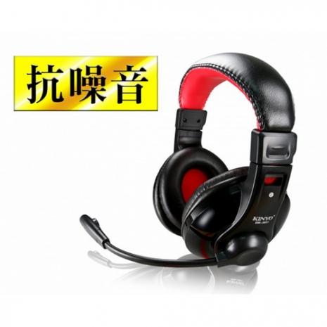 【KINYO】玩家級超重低音立體聲耳機麥克風(EM-3651)