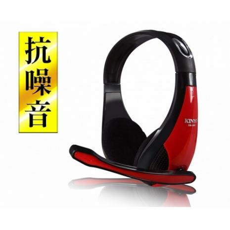 【KINYO】專業級高音質立體聲耳機麥克風(EM-3650)