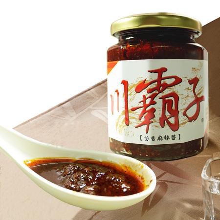 【那魯灣】富發川霸子茴香麻辣醬  24罐(260g/罐)