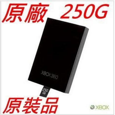原廠XBOX360 裸裝商品 新款Slim薄型主機專用硬碟 250GB