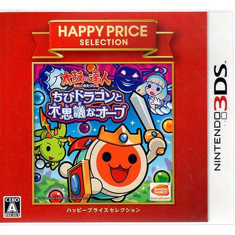 現貨中 3DS遊戲 太鼓之達人 小小飛龍與神奇寶珠 太鼓達人 日文日版