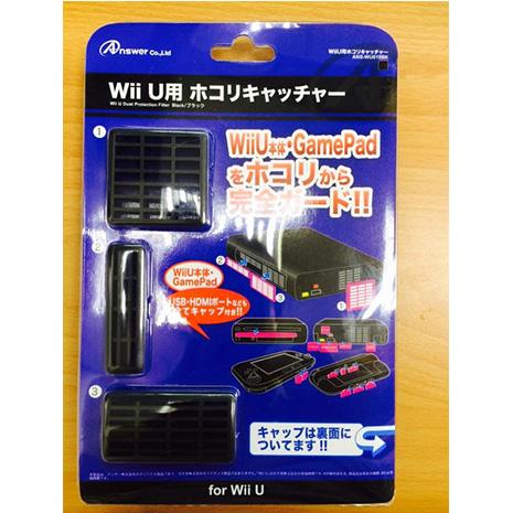 Wii U用 日本ANSWER 平版 主機吸入口 端子插槽 風扇防塵USB孔 防塵塞組 黑色