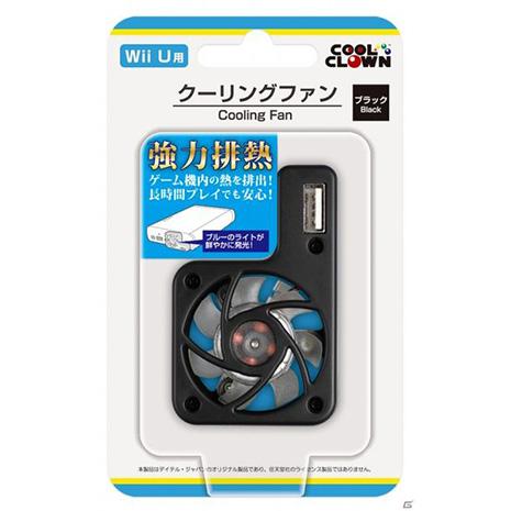 Wii U用 日本COOLCLOWN USB孔 急速冷卻 發光 強力風扇 後置風扇 黑色款