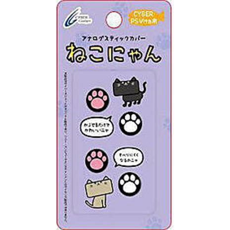 PS VITA 專用 CYBER 貓咪肉球 喵爪滑蓋墊 類比套 2種款式