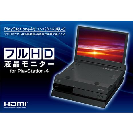 PS4 主機專用 日本HORI 折疊攜帶型 11.6吋立體聲液晶顯示器 PS4-014