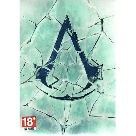 現貨中 PC 遊戲 刺客教條 叛變 Assassins Creed: Rogue 中文亞版