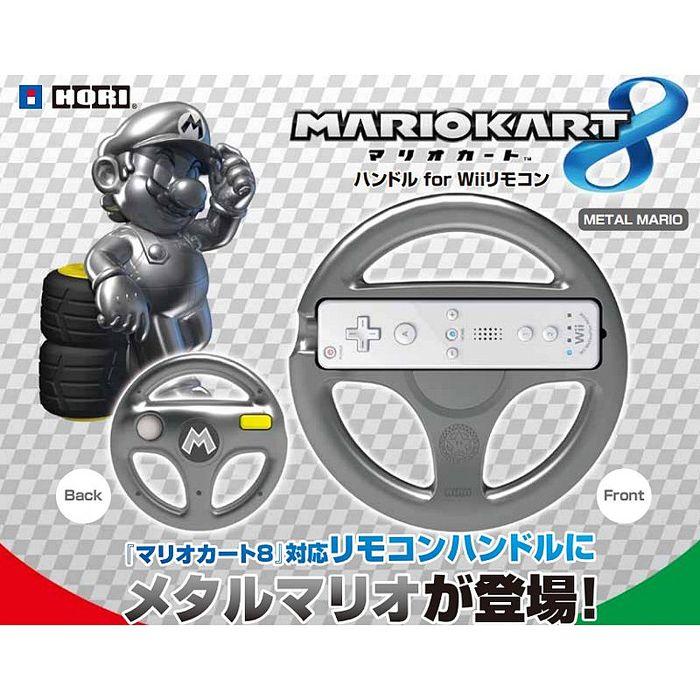 任天堂 Wii U/ Wii HORI 瑪利歐賽車 8 限定方向盤 金屬瑪利樣式 WIU-092