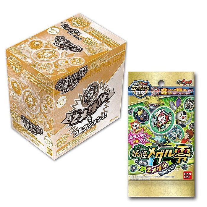 現貨中 妖怪手錶 幽靈手錶 妖怪pad 零式藍色 專用徽章 【ZERO/Z-1nd】 整盒12包 徽章可連動3DS遊戲