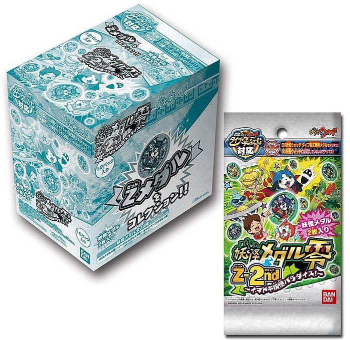 現貨中 妖怪手錶 幽靈手錶 妖怪pad 零式藍色 專用徽章 【ZERO Z 2nd】 整盒12包 徽章可連動3DS遊戲