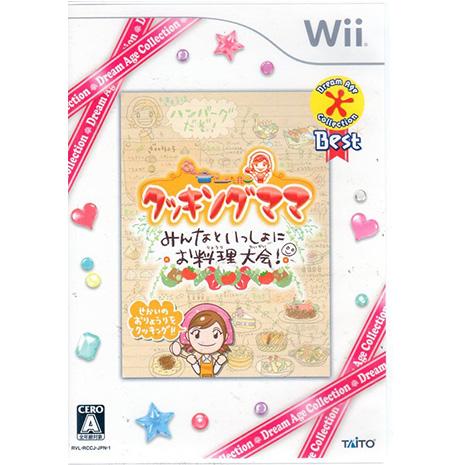 全新現貨中 Wii遊戲 妙廚老媽 料理大會 Cooking Mama 日文日版 Wii U日規可以執行