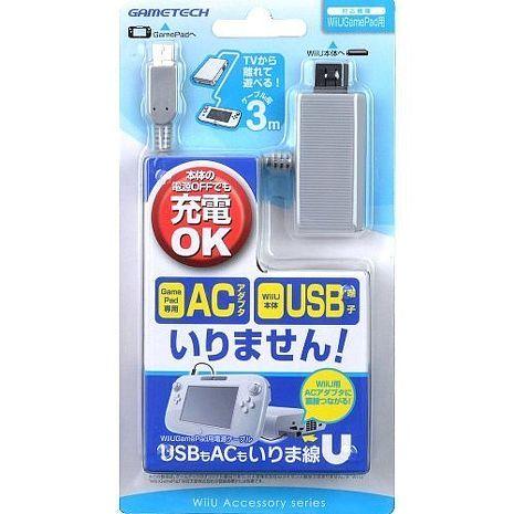 現貨中 Wii U GamePad專用 日本 GAMETECH AC不要 USB充電線 3M長度
