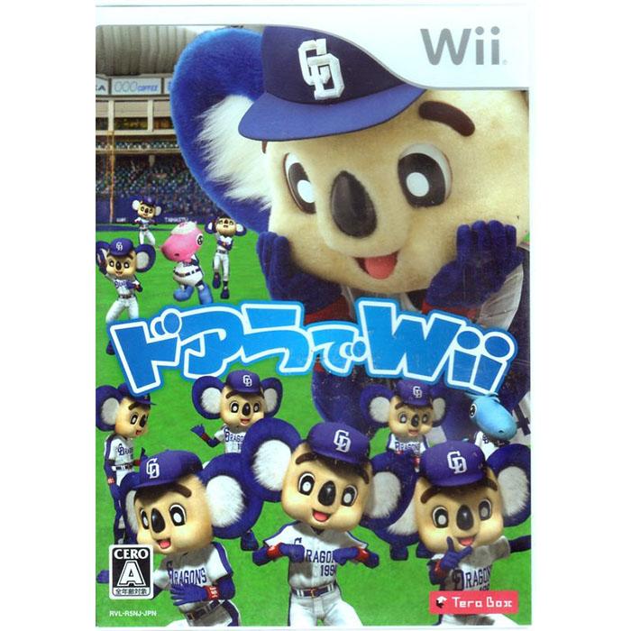 全新現貨中Wii遊戲 中日龍隊吉祥物 多亞拉 Doala de 棒球遊戲 日文日版 Wii U日規可以執行