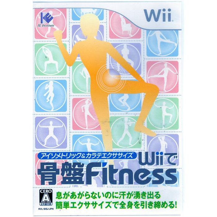 全新現貨中 Wii遊戲 骨盆瘦身 靜態運動空手道練習骨盤健康 日文日版 Wii U日規可以執行