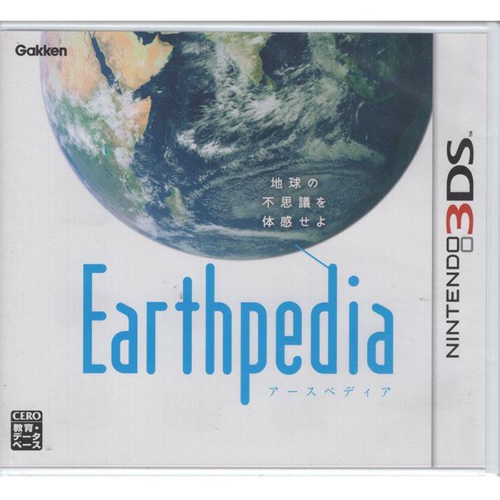 全新現貨 3DS 遊戲 世界百科 地球百科 Earthpedia (日文版)