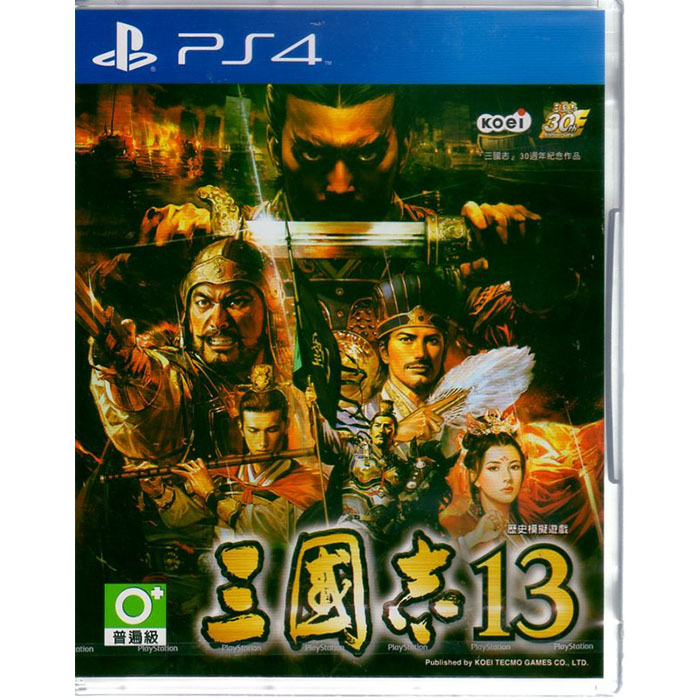 現貨中 PS4遊戲 三國志 13 Sangokushi 13 中文亞版