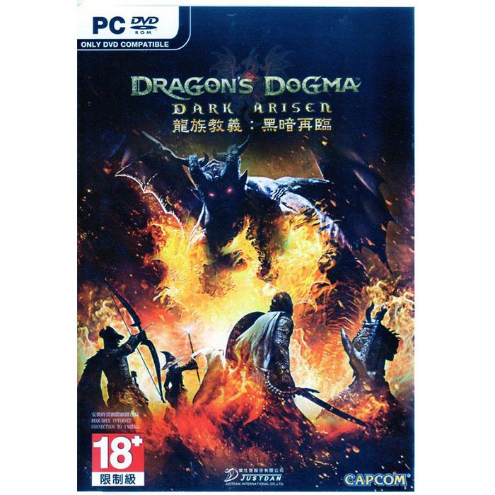PC遊戲 龍族教義 黑暗再臨 Dragons Dogma : Dark Arisen 英文亞版