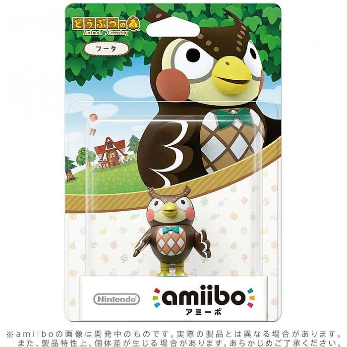 Wii U 任天堂明星大亂鬥 近距離無線連線NFC連動人偶 amiibo 動物之森 男貓頭鷹