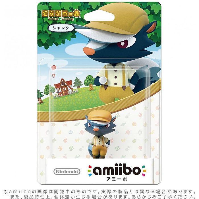 Wii U 任天堂明星大亂鬥 近距離無線連線NFC連動人偶 amiibo 動物之森 鼬鼠