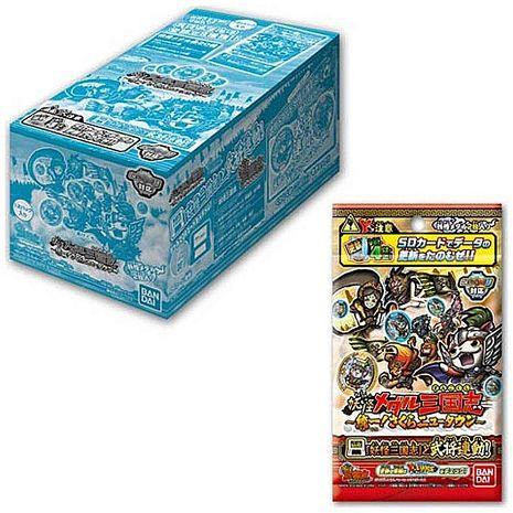 支援3DS 日本10月最新 妖怪手錶 U 幽靈手錶 U 專用徽章 妖怪三國志 櫻花新城 整盒12包