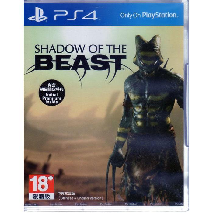 現貨中 PS4遊戲 異獸王國 Shadow of the Beast 中文亞版