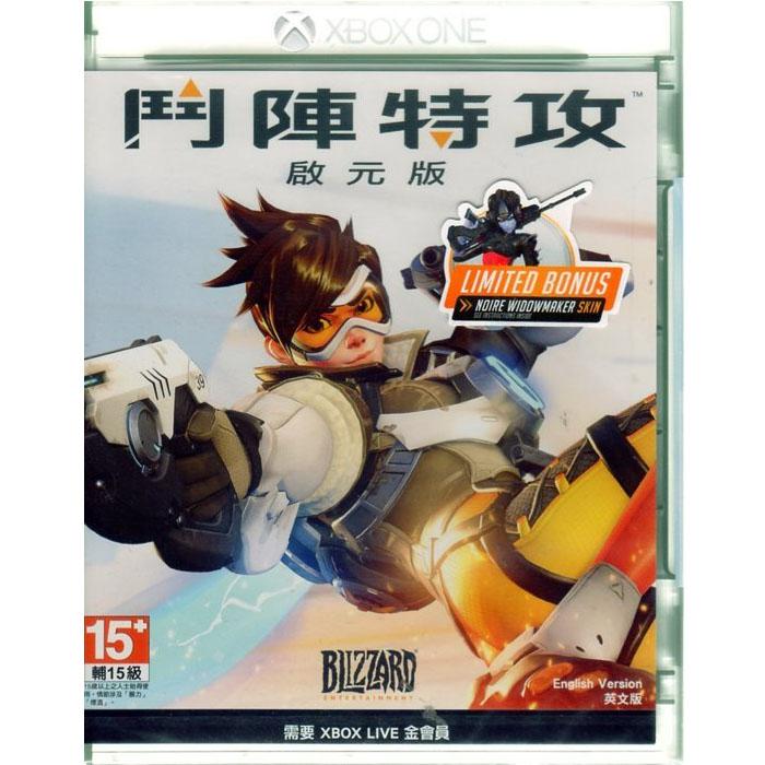 現貨中 XBOXONE遊戲 啟元版 鬥陣特攻 Overwatch 英文亞版