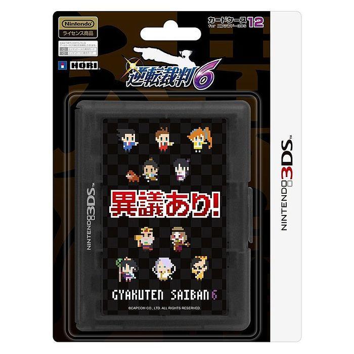 3DS 日本 HORI 逆轉裁判 6 遊戲卡帶 收納盒 12枚 12入 3DS-258