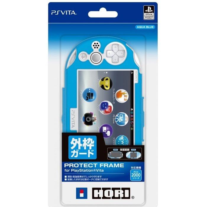 新款 PSVITA PCH-2000 專用 HORI PC材料 水晶殼 PSV-155 水藍色款