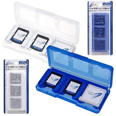 現貨 PSV/3DS 日本CYBER 全新 雙對應 雙用 兩用 6入卡帶盒 收納盒 透明色 透明藍 可選