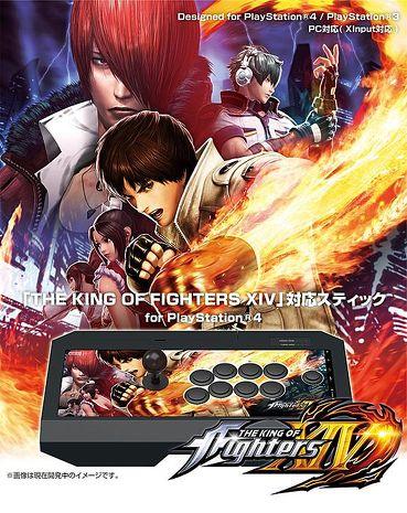 【平行輸入】PS4 HORI THE KING OF FIGHTERS XIV拳皇14有線格鬥搖桿大搖桿PS4-062