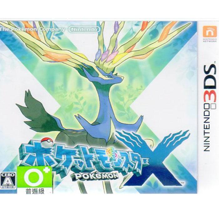 現貨中 3DS N3DS 精靈寶可夢 神奇寶貝 X版 X 版 日文日版 口袋怪獸