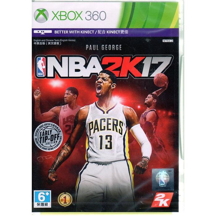 已發售 XBOX360遊戲 美國職業籃球 NBA 2K17 中文版