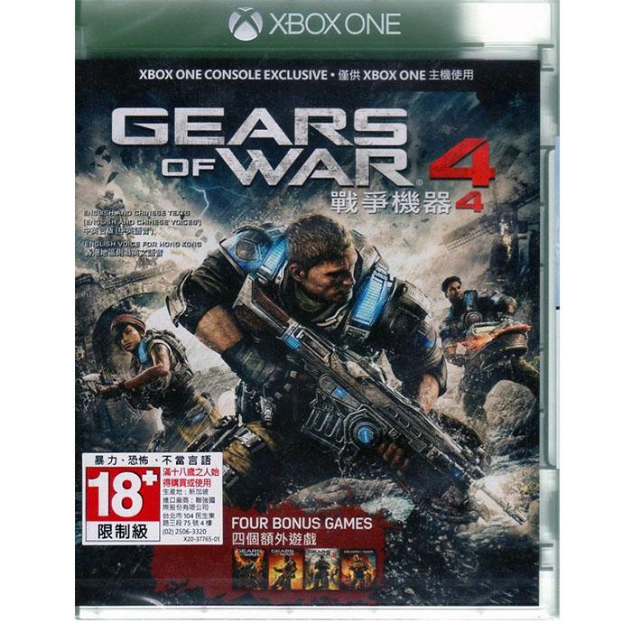現貨中 XBOXONE遊戲 戰爭機器 4 Gears of War 4 中文亞版