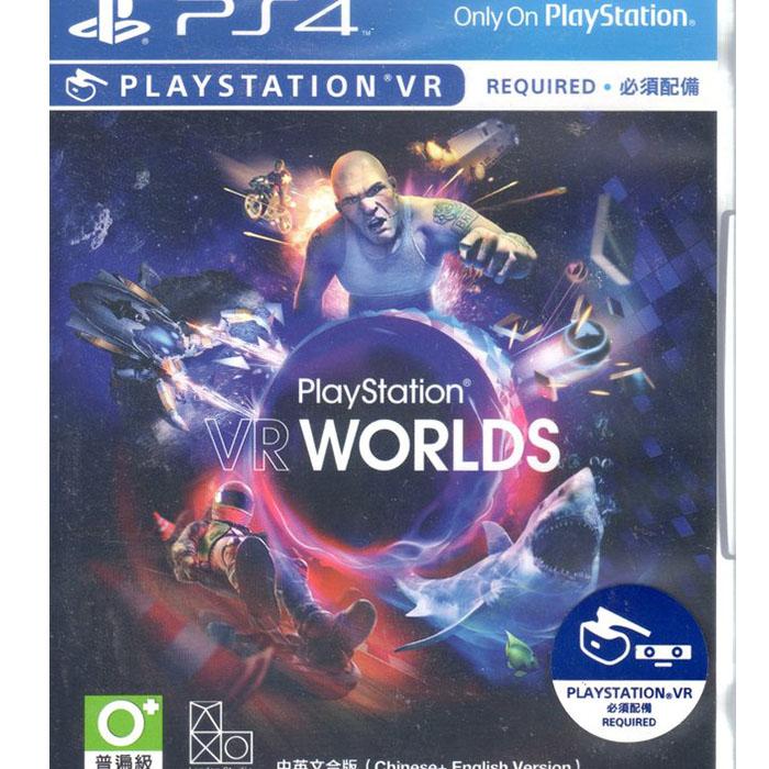 現貨中 PS4 遊戲 PlayStation VR WORLDS 中英文亞版