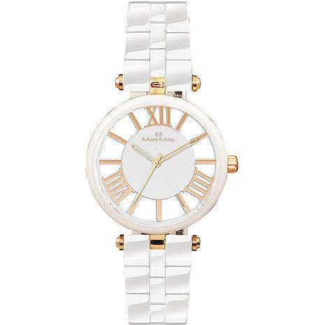【Max Max】羅馬風情鏤空錶盤陶瓷腕錶-白 (MAS5129-7)