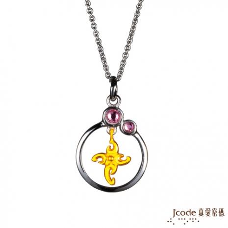 【J'code真愛密碼】 十字架 純金+925純銀墜飾