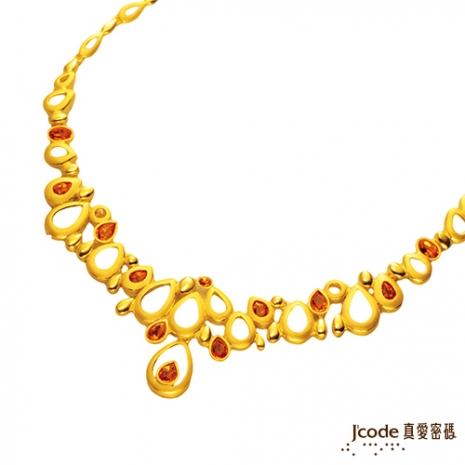 【J'code真愛密碼】 幸福滿溢純金項鍊 約11.65錢