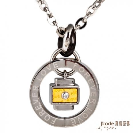 【J'code真愛密碼】-真愛零距離 純金+白鋼男項鍊