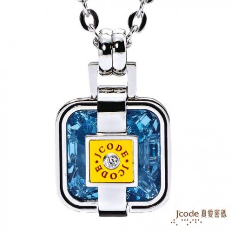 【J'code真愛密碼】-聽見愛 純金+白鋼男項鍊 湛藍水晶版