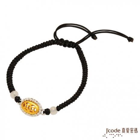 J'code真愛密碼 錢滿堂黃金/純銀手鍊-黑(預購)