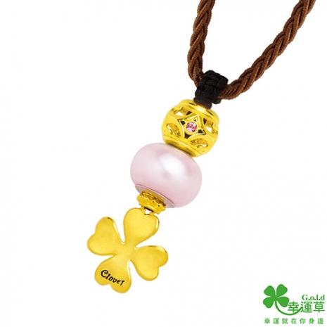 幸運草 滿馨歡喜黃金/純銀/施華洛世奇水晶珠貝墜子 送項鍊