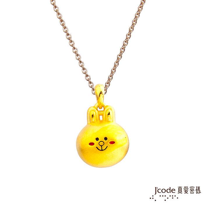 【J'code真愛密碼】 LINE兔兔好開心黃金墜子(立體硬金款) 送項鍊