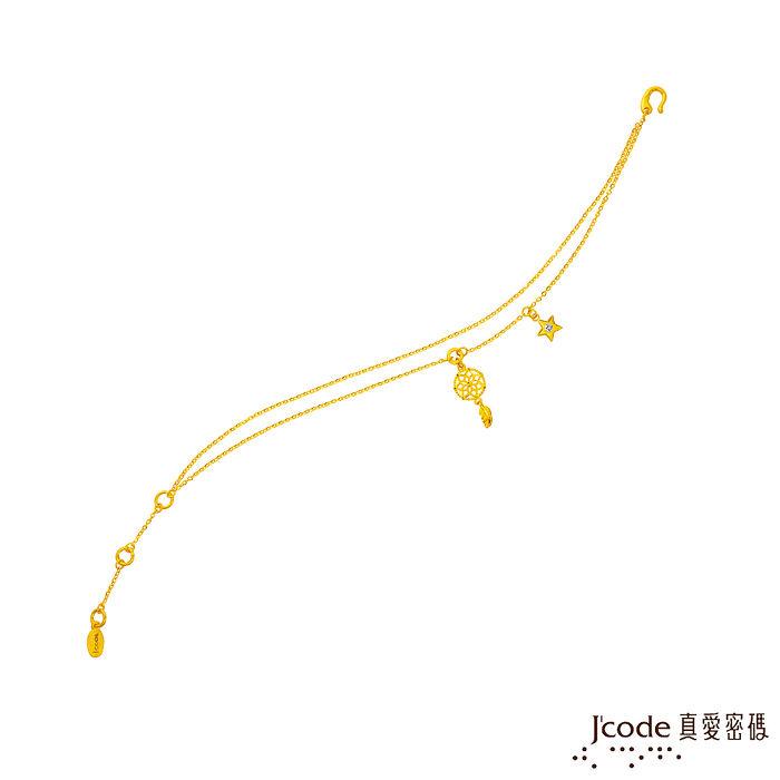 J'code真愛密碼 水瓶座-捕夢網黃金手鍊