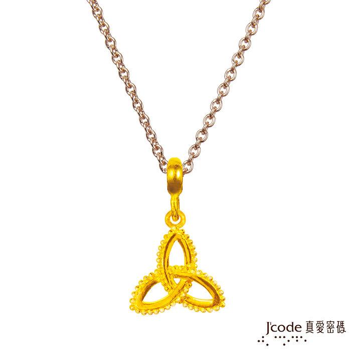 J'code真愛密碼 雙魚座-幸福結黃金墜子 送項鍊