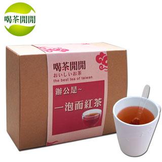 【辦公是】一泡而紅茶15入(贈FUN茶棒)