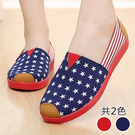 【Alice韓系館】Y1195幸運驚喜星星撞條圖騰休閒鞋- 預購