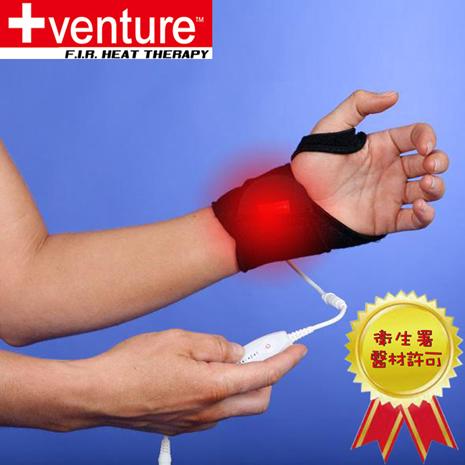 【美國+venture】KB-1210 手腕熱敷墊