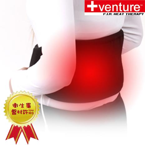 【美國+venture】KB-1290 腰部熱敷墊