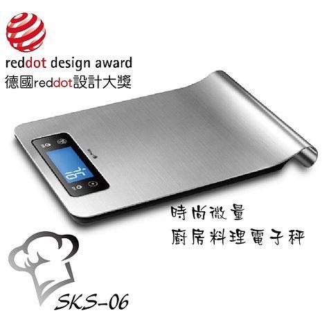 Smart1 SKS-06 料理電子秤