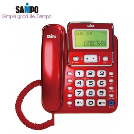 SAMPO聲寶 來電顯示有線電話機 HT-W901L(紅)