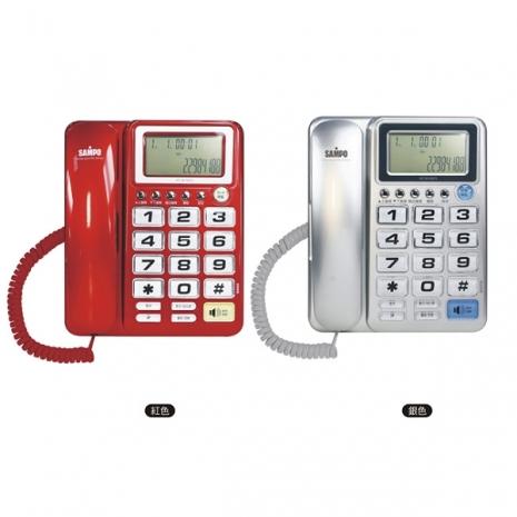 SAMPO聲寶 來電顯示電話 HT-W1007L(紅色)